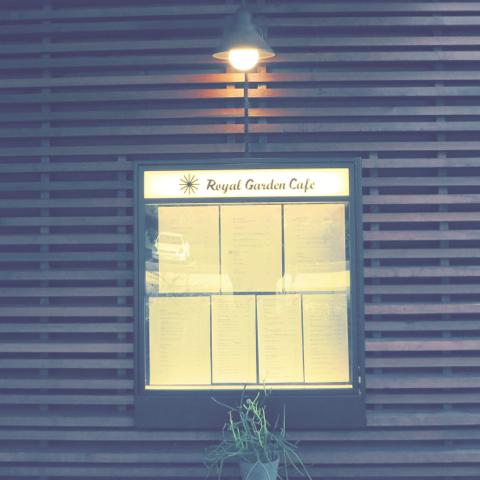 Royal Garden Cafe(ロイヤル ガーデン カフェ)大濠公園 - 04.jpg