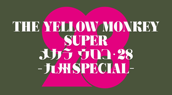 THE YELLOW MONKEY SUPER メカラ ウロコ・28 -九州SPECIAL- - 01.jpg