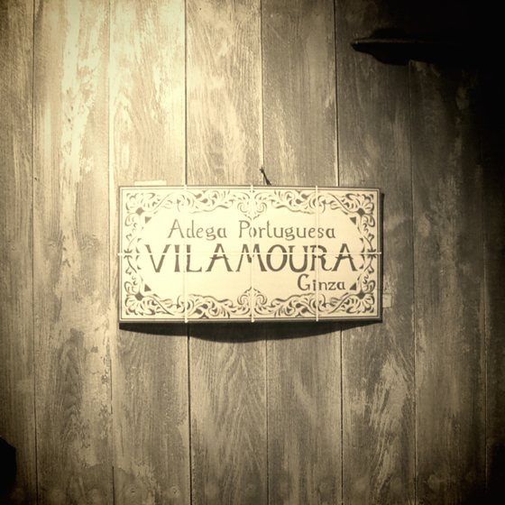 VILAMOURA - 06.jpg