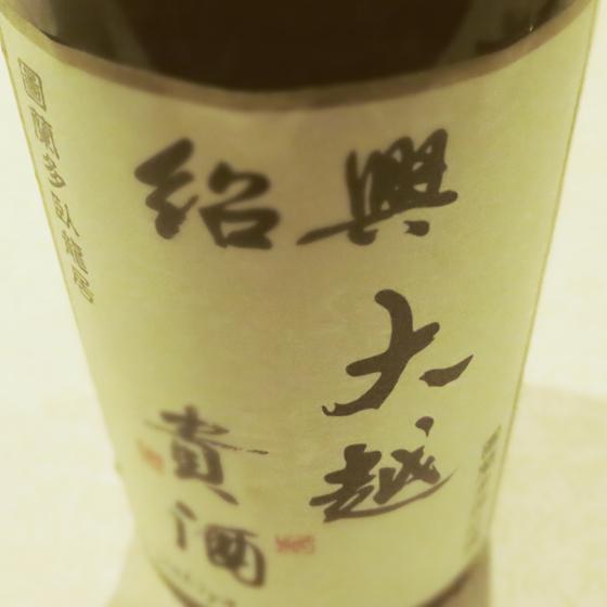Wakiya一笑美茶櫻 - 15.jpg