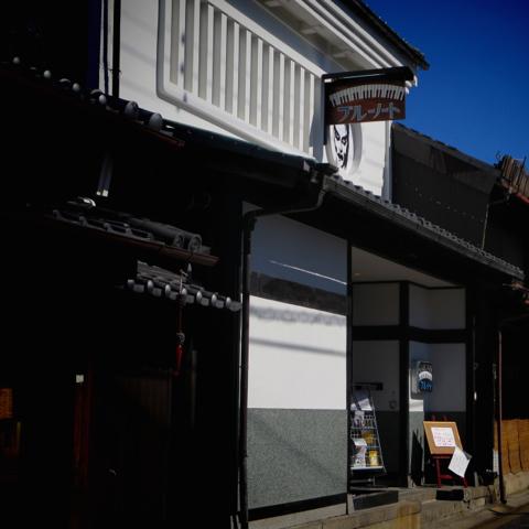blue note ならまち - 01.jpg