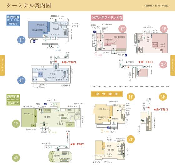ferry_guidebook3.jpg