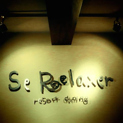 resort dining SeRelaxer - 06.jpg